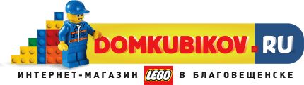 Domkubikov